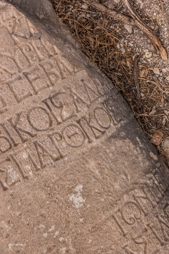 Text_Tombs_Acropolis_Hill_Tlos_Fethiye_Turkey_P_Maton_06-09-14